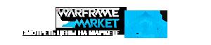 go-warframe-market