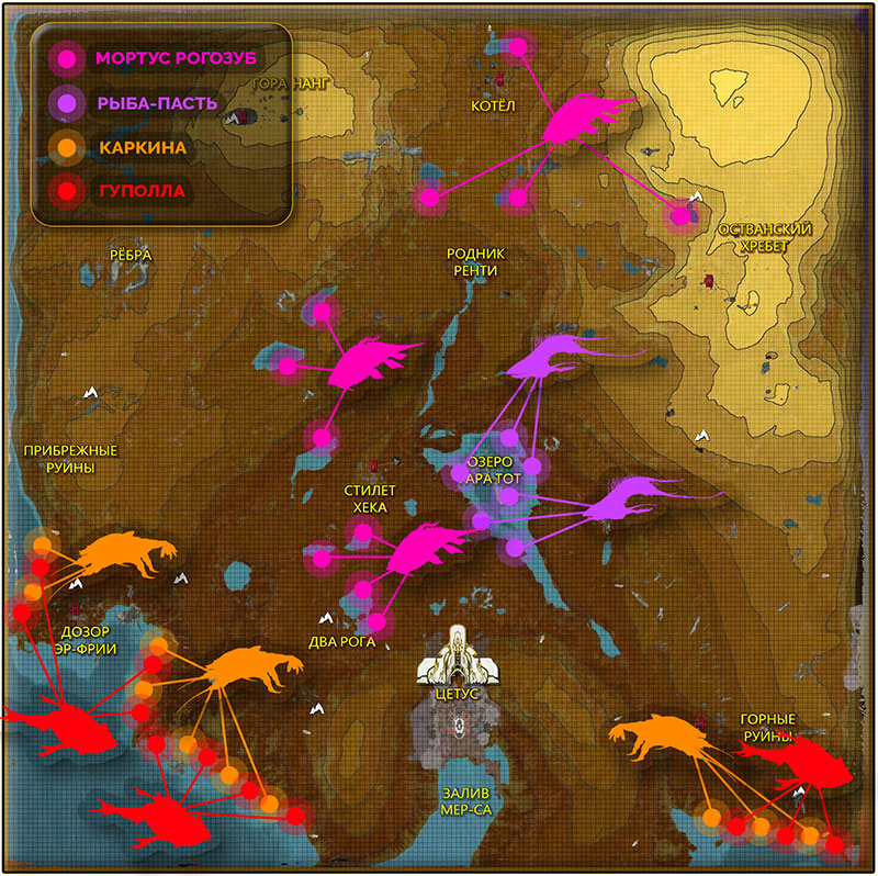 Карта рыбалки Цетуса