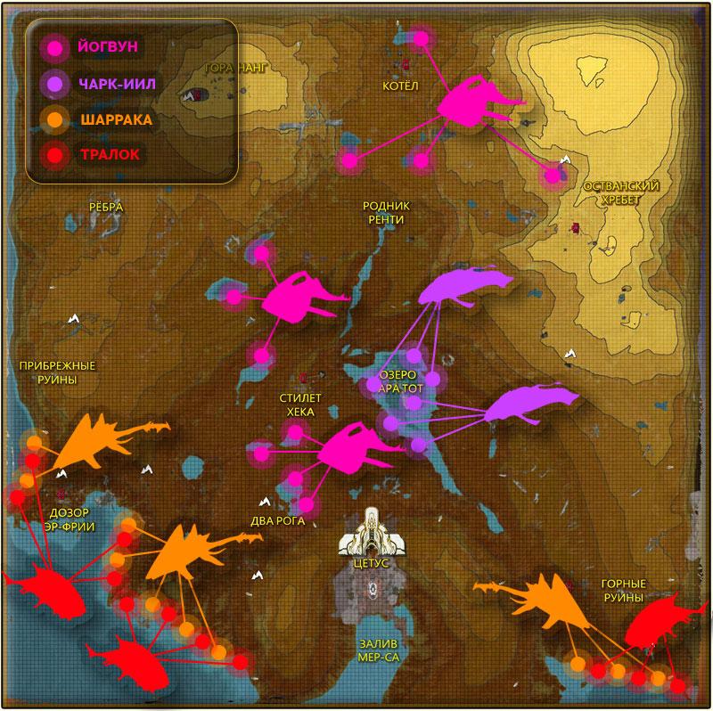 Карта рыбалки Цетуса. 03
